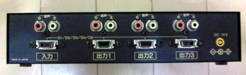 D端子分配器