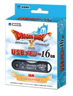 ドラゴンクエストX USBメモリー16GB
