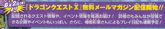 椿姫彩菜のプレイ日記