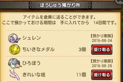 2016-08-14 10.04.20