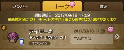 2017-09-18 17.59.42