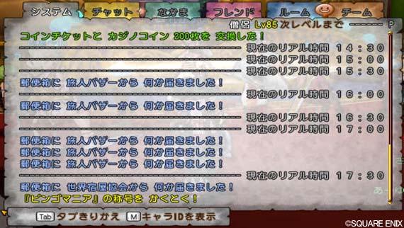 スクリーンショット 2014-12-28 17.44.17