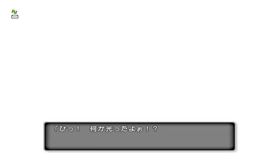 DQXGame 2014-12-29 16-43-08-277