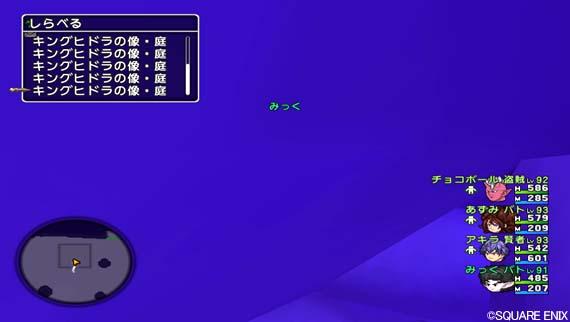 DQXGame 2016-04-24 02-05-44-111
