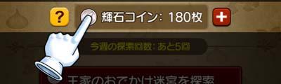 Screenshot_2016-04-25-17-59-10